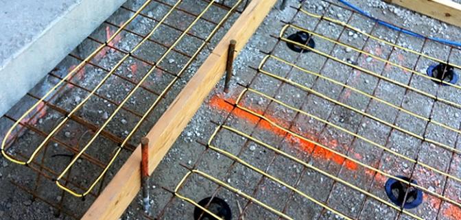 бетона нагреватель